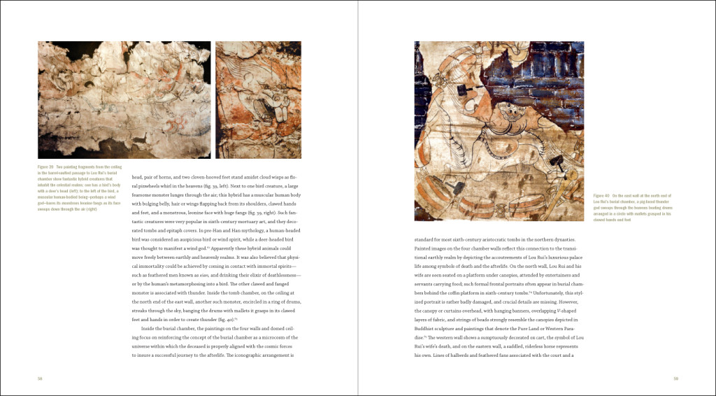 Unearthed text spread 1